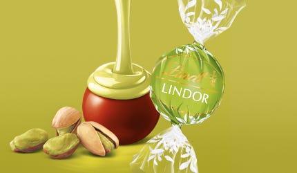 LINDOR pistache